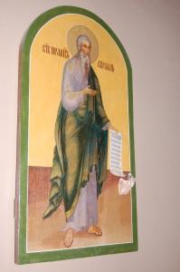 Икона праотца Авраама с частицей Мамврийского дуба