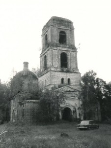 Успенский храм до открытия